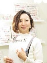ネイルスペースK 皆実町店(Nail space K)三浦 孝予