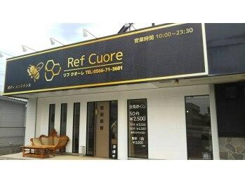 リフ クオーレ(Ref Cuore)(愛知県安城市)