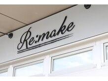 リメイク(Re:make)