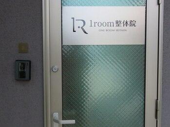 ワンルーム 整体院(1room)/東武東上線成増駅より5