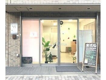 ルアネイル(Rua nail)(東京都墨田区)