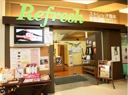 リフレッシュ 臼井店 image