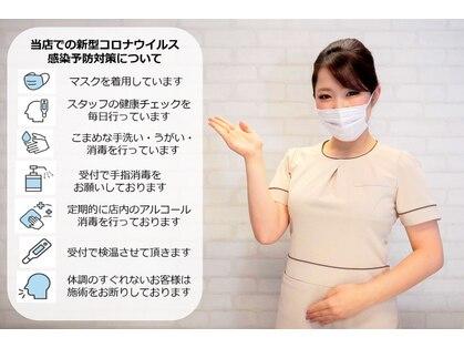 スリムスパレディ 渋谷店の写真
