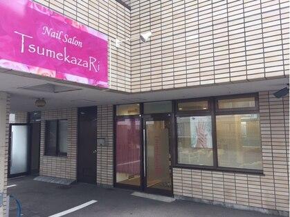 ツメカザリ 三社店(TsumekazaRi)
