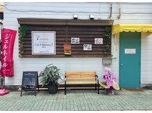 東鷲宮駅から徒歩2分☆イオンさんのすぐ近く!