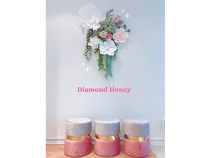 Nail&Eyelash Diamond Honey