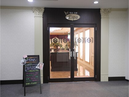 痩身専門店 エスパ 半田店(Espa)の写真