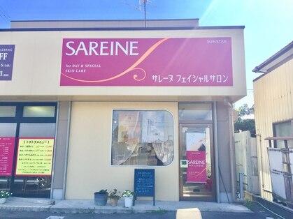 サレーヌ フェイシャルサロン 瀬戸店の写真