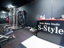 ボディ メイク スタジオ エススタイル(Body Make Studio S-Style)
