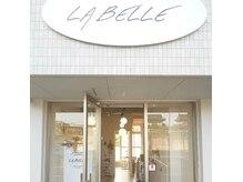 ラ ベル(LA BELLE)の詳細を見る