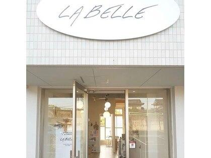 \おやこでいきたいネイルサロン/LA BELLE