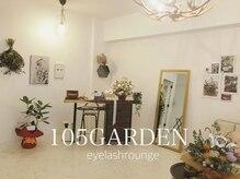 イチマルゴ ガーデン(105 GARDEN)