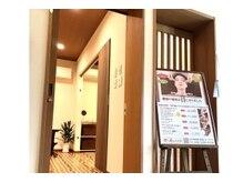 目の美容院 成田ビューホテルサロンの雰囲気(【秘密にしたい癒しの隠れ家サロン】)