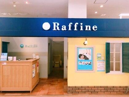ラフィネ ゆめタウン八女店