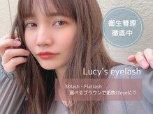 ルーシーズ アイラッシュ 鳥栖店(Lucy's Eyelash)