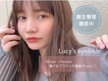 ルーシーズ(Lucy's)(佐賀県鳥栖市)