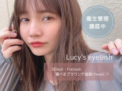 Lucy's Eyelash鳥栖店【ルーシーズアイラッシュ】