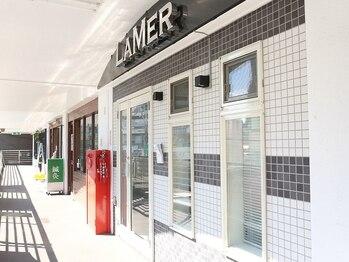 ネイルサロン ラメール(LaMer)の写真/《完全個室★》なので、お子様連れのお客様や男性のお客様にも気軽に足を運んで頂けるサロンです♪