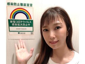 スイートボーテ 赤坂店(Sweet Beaute)(東京都港区)