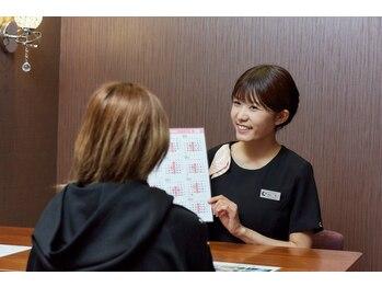 プレミアム全身脱毛サロン シースリー 札幌大通店(C3)/カウンセリング
