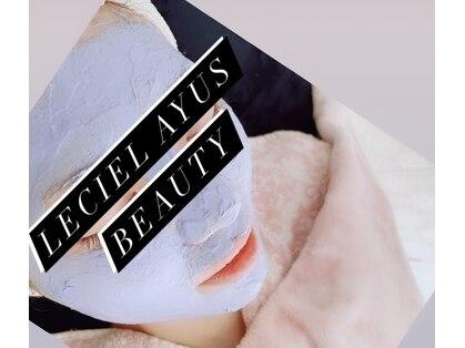 ルシエル アユズ ビューティー(LECIEL ayus beauty)の写真