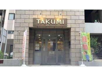 整体サロン タクミ センター南店(TAKUMI)(神奈川県横浜市都筑区)