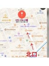 エモーション 町田店(E-Motion)/エモーション町田エステサロン