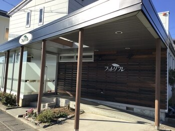 フットリフレ 上松店(長野県長野市)