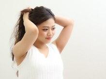 美肌脱毛専門店 パールプラス 津久見店の雰囲気(誰もが気になる脇脱毛!いつでも、何度でも550円♪)