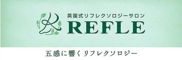 リフレ セレオ八王子店(REFLE)のサロンヘッダー