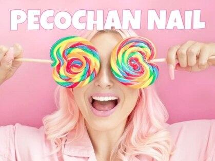 ペコチャンネイル(PECOCHAN NAIL)の写真