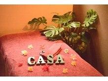 カーサ フェイシャルサロン(CASA)の詳細を見る