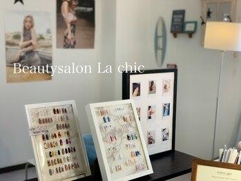 ビューティーサロン ラシック(Beauty Salon La Chic)(北海道札幌市中央区)