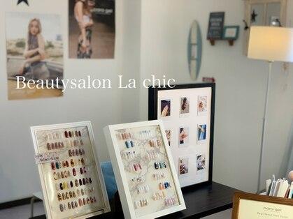 ビューティーサロン ラシック(Beauty Salon La Chic)