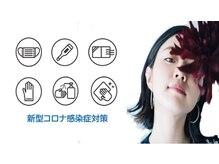 パギュール(nail salon pageru)