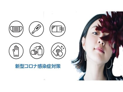 パギュール(nail salon pageru)の写真