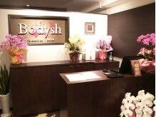ボディッシュ 三宮センター街店(Bodysh)