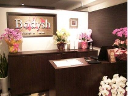 アロマリンパサロン Bodysh三宮センター街店【ボディッシュ三宮センター街店】