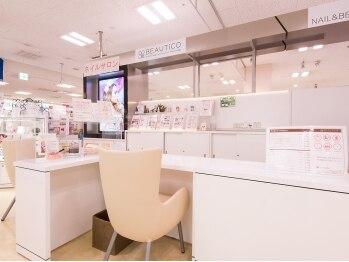 ビューティコ イオン岡崎南店