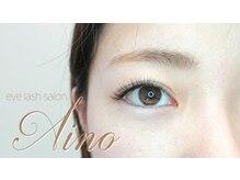 アイノ(Aino)