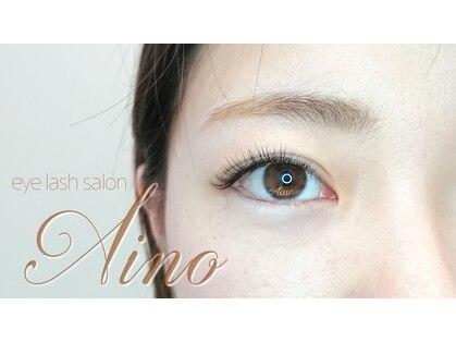 アイノ(Aino)の写真