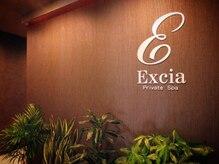 エクシア(Excia)