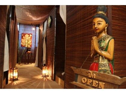タイ古式リラクゼーション ナムヂャイ 本店(Namjai)