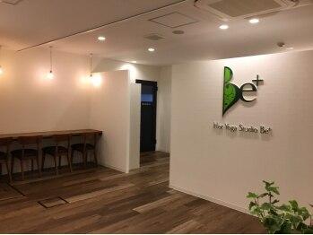 ホットヨガスタジオ ビープラス 高松店(香川県高松市)