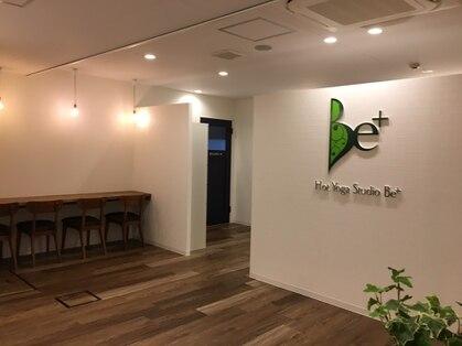 ホットヨガスタジオ ビープラス 高松店