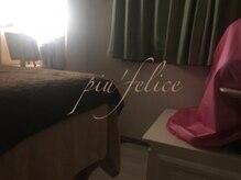 ピュフェリーチェ(Piu`felice)の詳細を見る