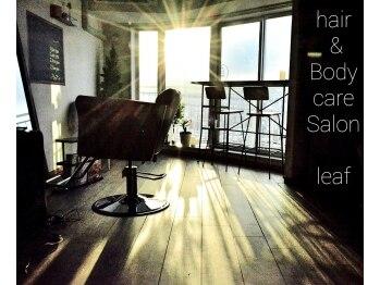 ヘアーアンドボディケアサロン リーフ(hair&body care salon leaf)