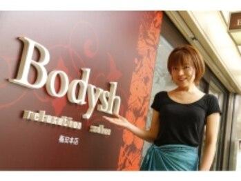 ボディッシュ 京橋店(Bodysh)(大阪府大阪市都島区)