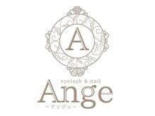 アイラッシュアンドネイル アンジュ(Ange)