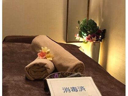 Ruang マリンピア店 【ルアン】